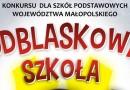 Odblaskowa Szkoła w Sierczy na VII miejscu w Małopolsce